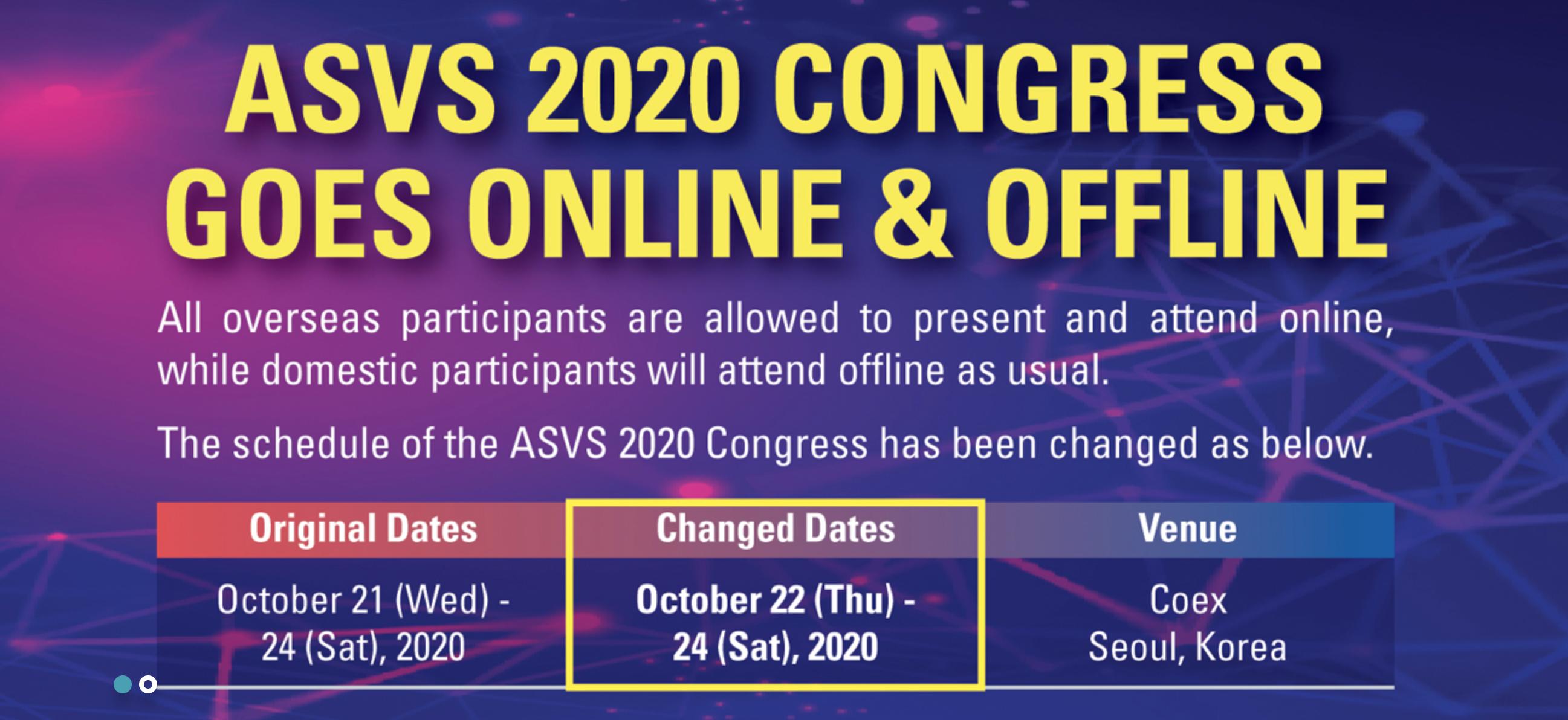ASVS (Asian Society for Vascular Surgery)